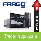 ВНИМАНИЕ! Продление программы UP-Trade на принтеры Fargo